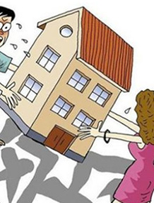 山东居高律师事务所:借名买房确权纠纷