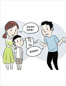 滨州离婚诉讼